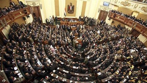 قاعة مجلس النواب المصري