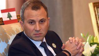 جبران باسيل ـ وزير الخارجية اللبناني ـ