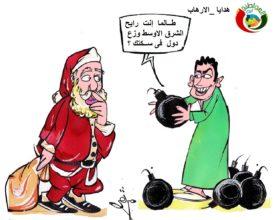 كاريكاتير هدايا الارهاب