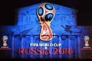 شعار كأس العالم روسيا 2018