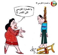 كاريكاتير المواطنة نيوز 2302