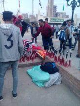 جماهير مصر المقاصة
