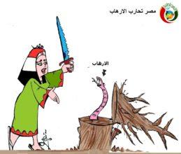 كاريكاتير المواطنة نيوز 235