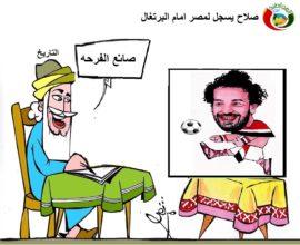كاريكاتير المواطنة 5323