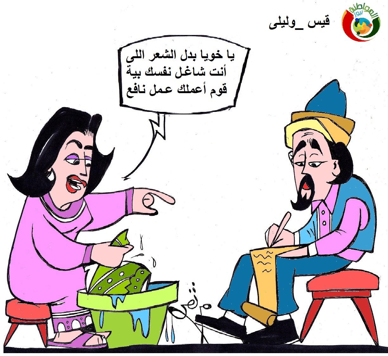 كاريكاتير المواطنة نيوز 23015