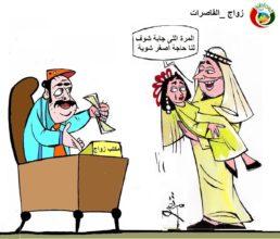 كاريكاتير المواطنة نيوز 5321614