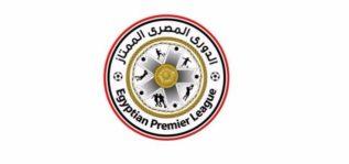 شعار بطولة الدورى الممتاز