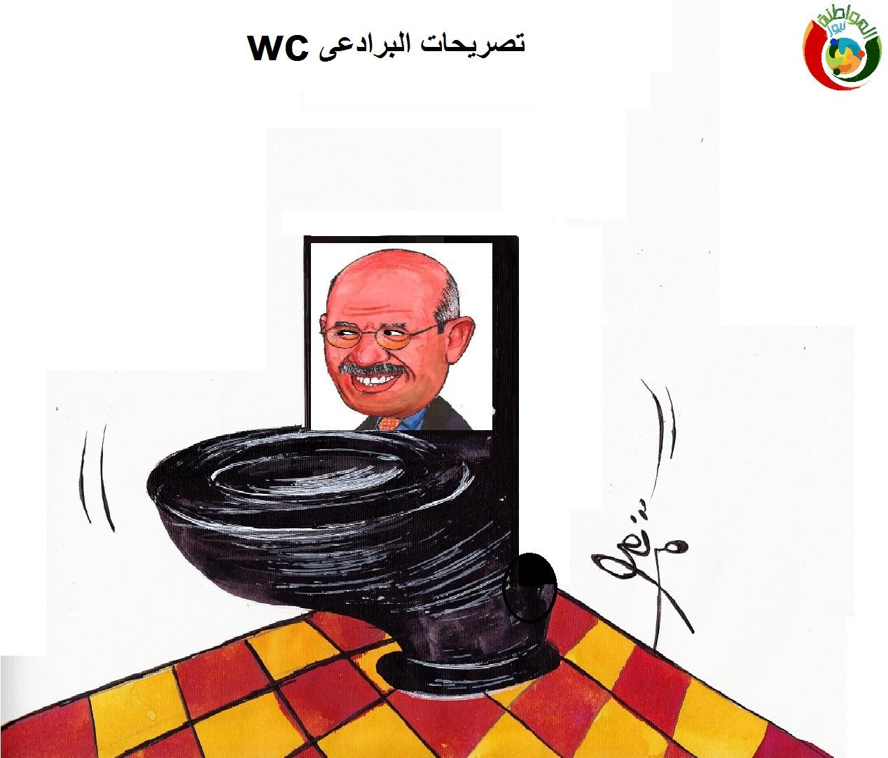 كاريكاتير المواطنة نيوز 5231