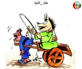 كاريكاتير المواطنة نيوز 2018