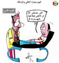 كاريكاتير المواطنة نيوز 2031