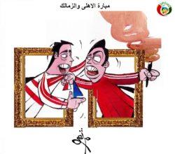 كاريكاتير المواطنة نيوز 233