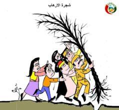 كاريكاتير المواطنة نيوز 2323