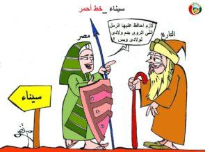 كاريكاتير المواطنة 5633