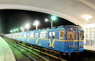 مترو في كييف