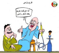 كاريكاتير المواطنة 231