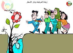 كاريكاتير المواطنة نيوز 23