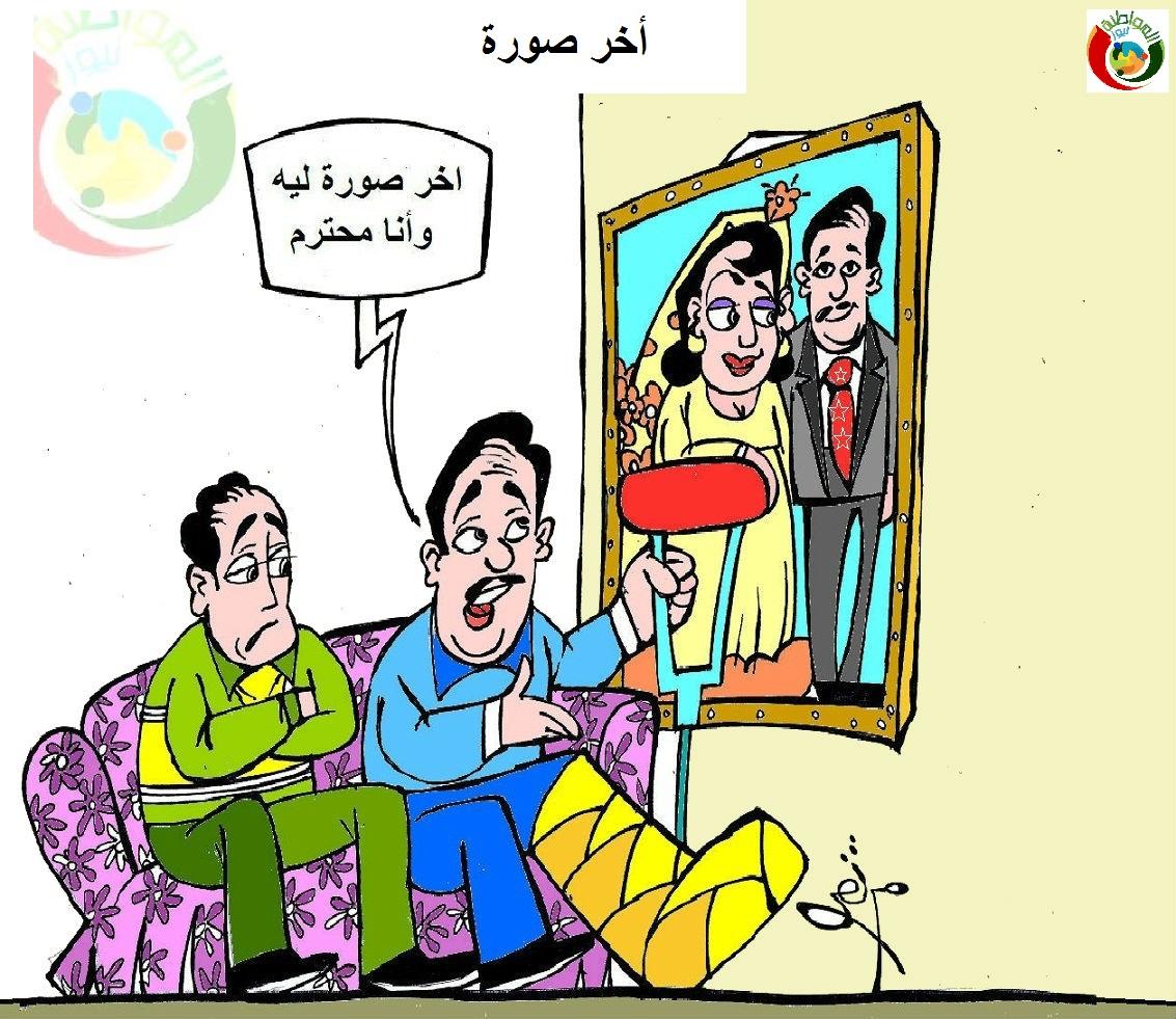 كاريكاتير المواطنة نيوز 4522