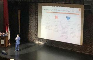 أشرف صبحي خلال مؤتمر عرض خطة الوزارة