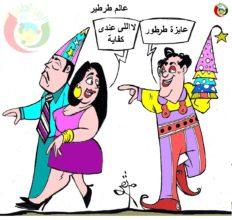 كاريكاتير المواطنة نيوز 122