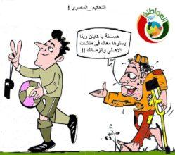 كاريكاتير نيوز