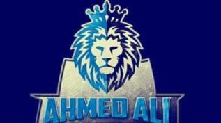 """بطولة """"أحمد علي"""