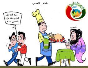 كاريكاتير المواطنة نيوز 22230