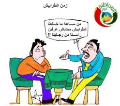 كاريكاتير المواطنة نيوز 3222