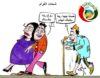 كاريكاتير المواطنة نيوز 325