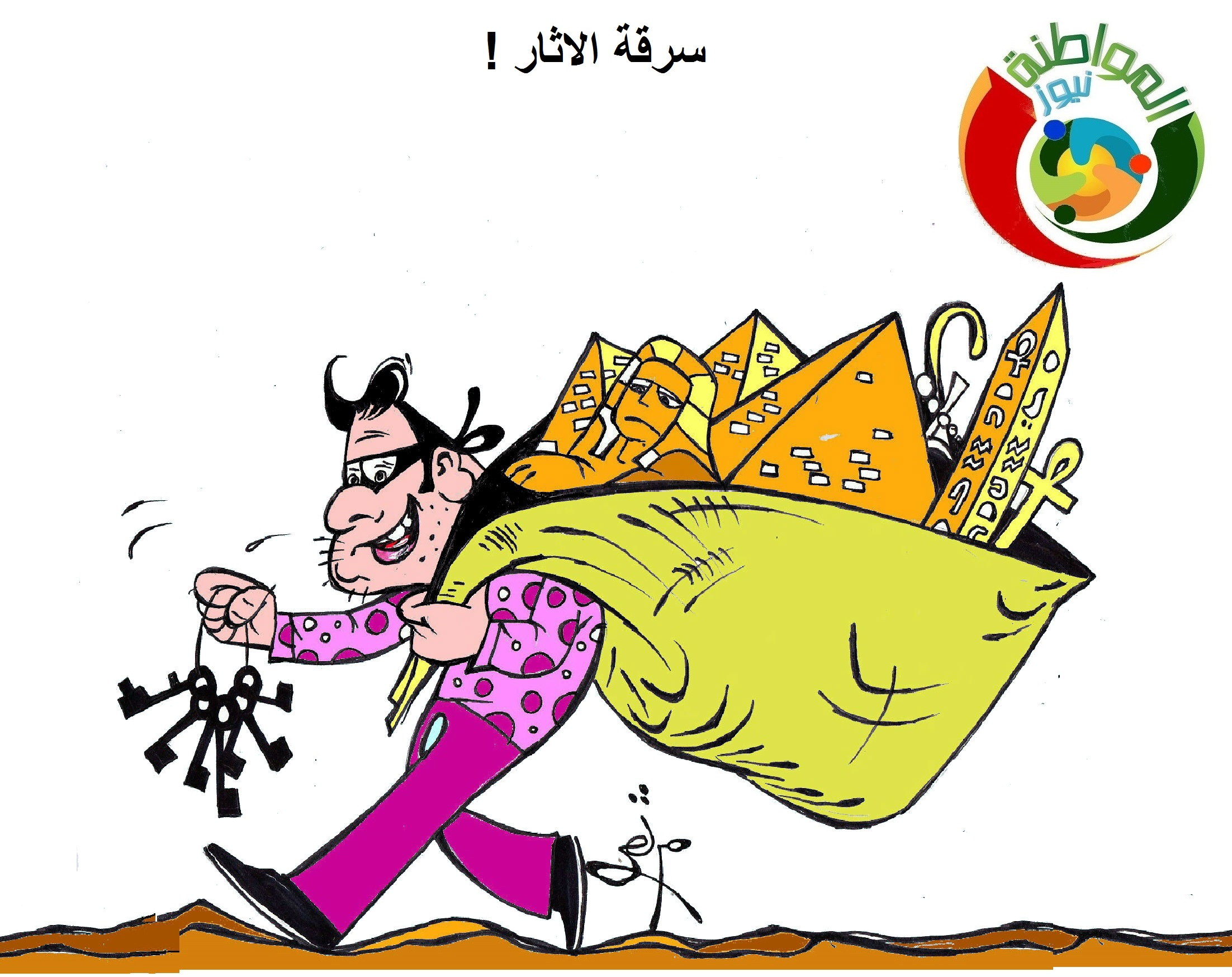 كاريكاتير المواطنة نيوز 563144