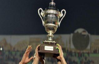 بطولة كأس مصر
