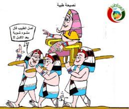 كاريكاتير المواطنة نيوز 21346