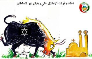 كاريكاتير المواطنة نيوز 23164512