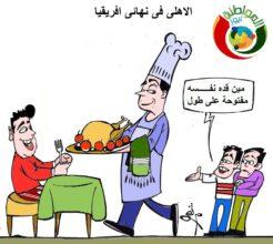 كاريكاتير المواطنة نيوز 523164