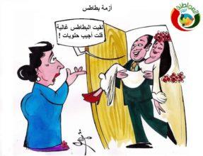 كاريكاتير المواطنة نيوز 5316