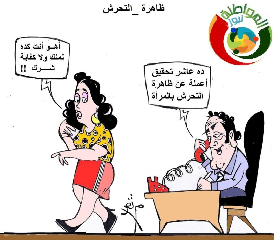 كاريكاتير نيوز 54222.j