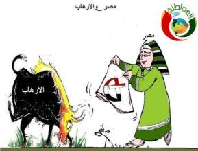 كاريكاتير المواطنة نيوز 2154