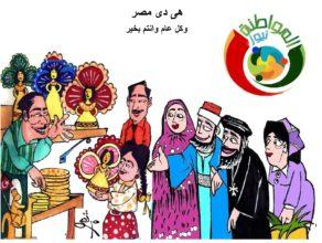 كاريكاتير ا نيوز 523.555
