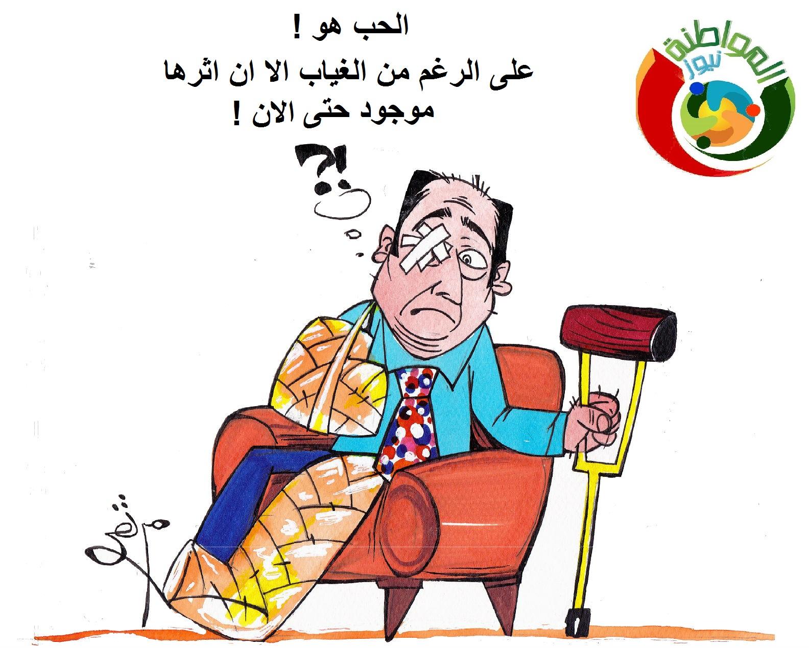 كاريكاتير المواطنة نيوز 5222