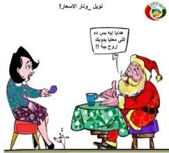 كاريكاتير المواطنة نيوز 96532
