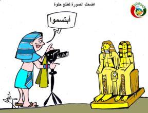 كاريكاتير المواطنة نيوزززز