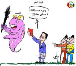 كاريكاتير المواطنة نيوز 21354