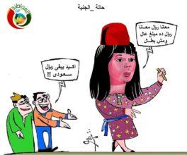 كاريكاتير المواطنة نيوز 5322