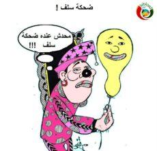 كاريكاتير المواطنة نيوز 56485
