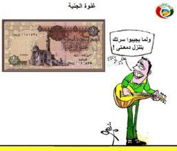 كاريكاتير مواطنة نيوز 201