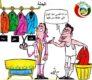 كاريكاتير مواطنة نيوز 2315