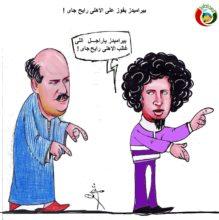 كاريكاتير المواطنة نيوز 22.201922.