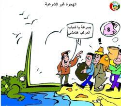 كاريكاتير المواطنة 1نيوز122 22.201922