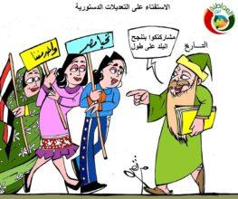 كاريكاتير ا2لمواطنة نيوز 22.