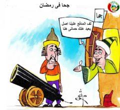 كاريكاتير المواطنة نيوز 120191