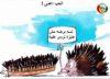 كاريكاتير المواطنة نيوز 52019
